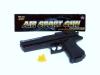 0308-Пистолет пневматический