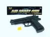 0988-Пистолет пневматический
