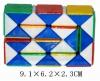 123-З-Змейка рубика