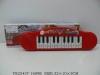 1689-Пианино на батарейке