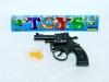 201В-Пистолет пневматический