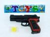 209-Пистолет пневматический