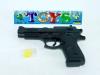 301-Пистолет пневматический