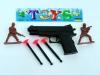 525-Набор пистолет+солдатики