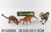 7884-Наб.динозавров 3шт