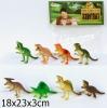 9929/8-Набор динозавров