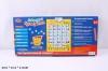 Плакат Азбука на батарейках в коробке